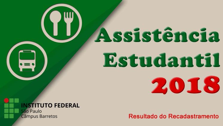 Política de Assistência Estudantil - Renovação das Inscrições para o 2º semestre de 2018